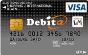 クリニック デビットカードの強制解約は与信に影響するのか知りたい