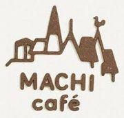 ローソンMACHI cafeを無料でもらう方法