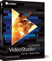 【Windows】ビデオ編集ソフト「Corel VideoStudio Ultimate X9」を無料で製品版にする方法