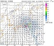 ヘッドラインニュース 2014/02/13(木) 15時26分 恐ろしい関東の大雪予想!15日までに関東で1.7mの積雪の可能性を示唆