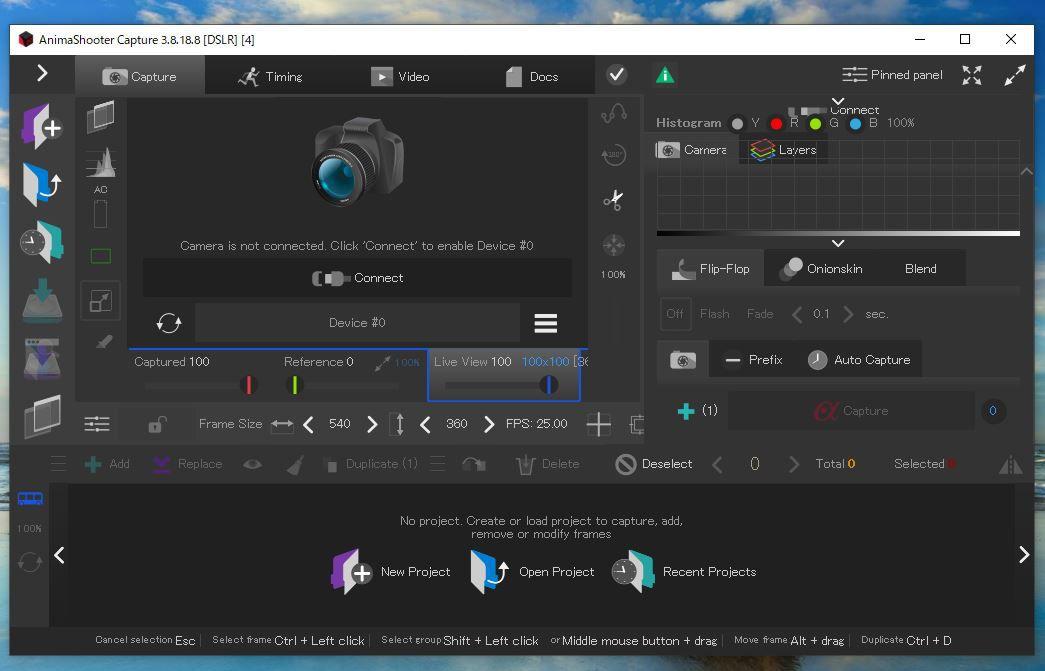 AnimaShooter Captureの起動画面
