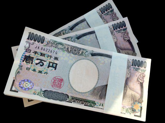 闇の中の300万円