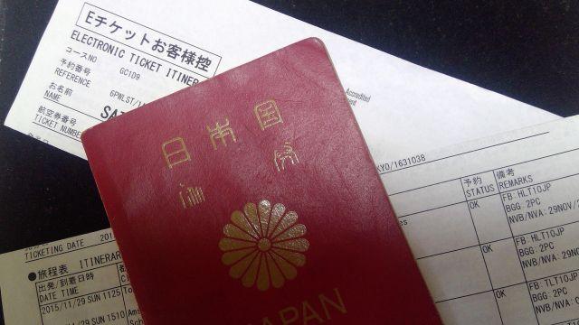 Eチケットとパスポート