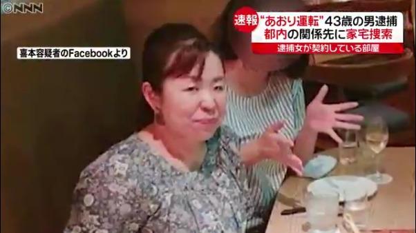 本 奈津子 インスタ 喜 の