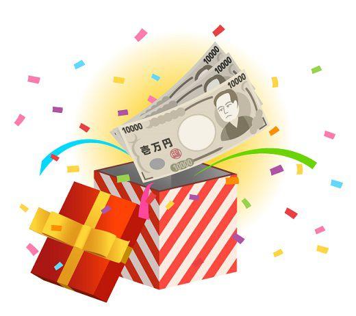 プレゼントボックスから飛び出す3万円