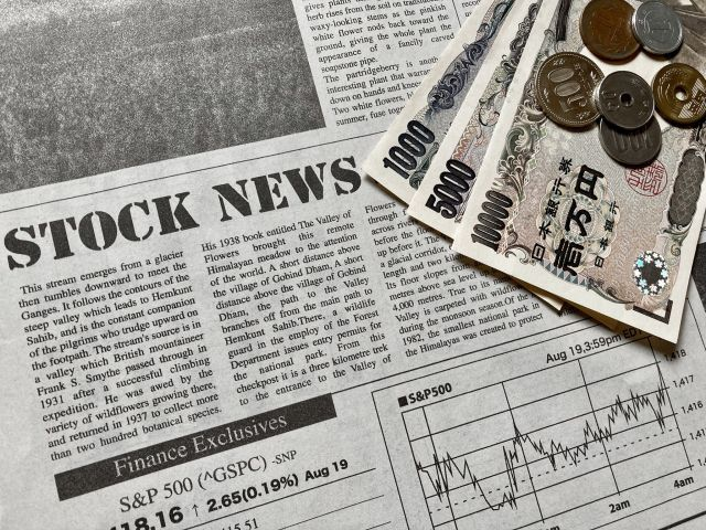 新聞とお金