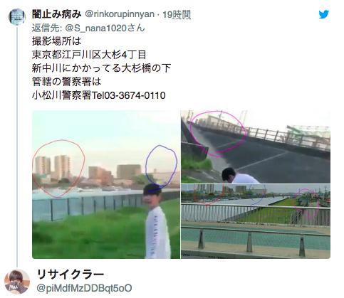 松江 第 三 中学校 動画